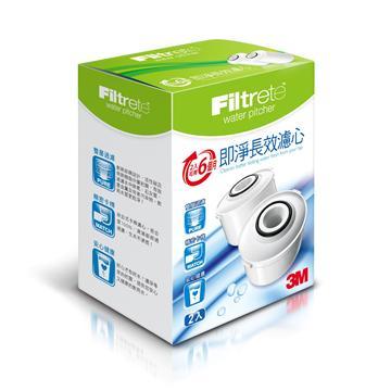 3M Filtrete极净长效滤心2入(3PT-F001-5-1)