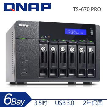 QNAP 6Bay NAS 網路儲存伺服器 TS-670 PRO