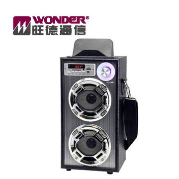 WONDER 卡拉OK歡樂唱隨身音響  WS-P001(WS-P001)