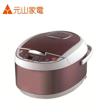 元山6人份微電腦厚釜電子鍋(YS-506RCM)