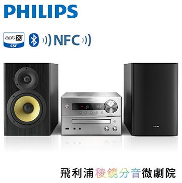 PHILIPS 原創極致美聲組合音響 BTD7170(BTD7170)