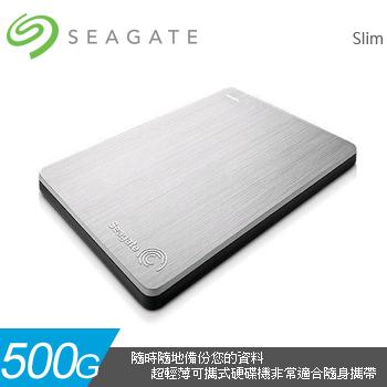 Seagate 2.5吋 500GB行動硬碟Slim(銀)(STCD500303)