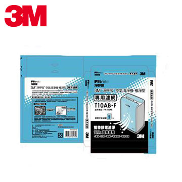 3M FA-T10AB清净机专用滤网(T10ABF)