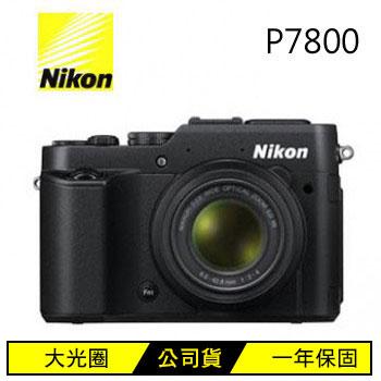 【福利品】 NIKON COOLPIX P7800類單眼相機(P7800)