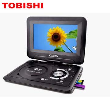 TOBISHI 9吋不挑片RM/DVD撥放器(PDVD-9001)