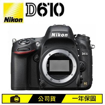 【福利品】 NIKON D610數位單眼相機(BODY)(D610)