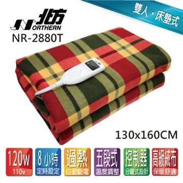 北方智慧型安全電熱毛毯(NR-2880T)