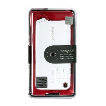ENERPAD超薄型無線充電板-白(WX-222)