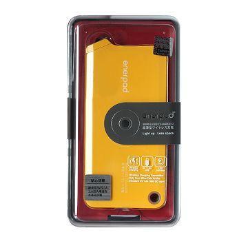 ENERPAD超薄型無線充電板-黃(WX-222)