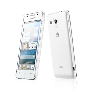 Huawei Ascend G525 白(G525)