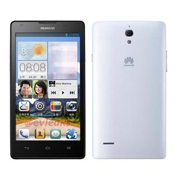 Huawei Ascend G700 黑(G700)