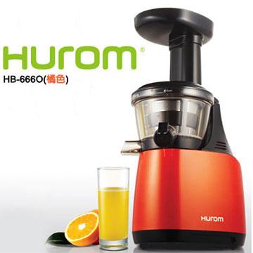 Hurom慢磨蔬果機(璀璨橘)(HB-666O)