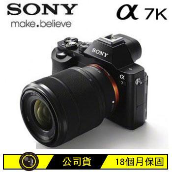 SONY A7K可交換式鏡頭相機KIT【28-70mm】-黑(ILCE-7K)