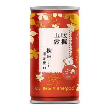 ENERPAD暖楓玉露-9000mAh-行動電源易開罐系列(暖楓玉露)