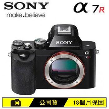 【福利品】SONY A7R可交換式鏡頭相機BODY-黑
