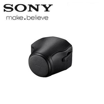 SONY RX10相機專屬攜行包(LCJ-RXE)