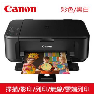 Canon MG3570(黑)相片複合機(MG3570 【經典黑】)