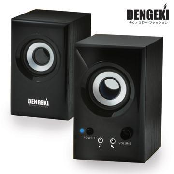 DENGEKI 木質2.0AC喇叭(SK-631)