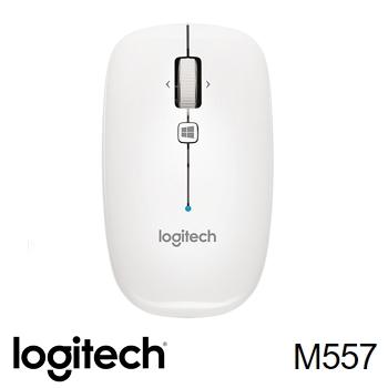 羅技 藍牙滑鼠 M557-珍珠白(910-003963)