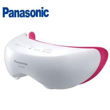 Panasonic 眼部溫感按摩器(EH-SW50-P)