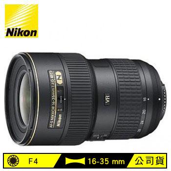 NIKON 變焦單眼相機鏡頭(AF-S 16-35mm f/4G ED)