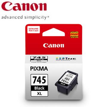 CANON 745XL 高容量黑色墨水匣