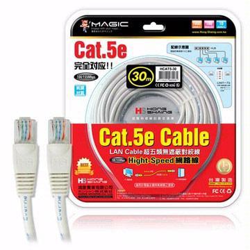 MAGIC Cat.5e 網路線 - 30M(CBH-CAT5-30M)