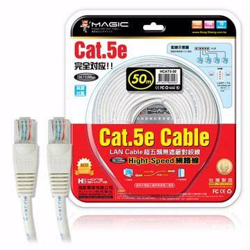 MAGIC Cat.5e 網路線 - 50M(CBH-CAT5-50M)