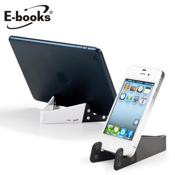 E-books N3 輕摺疊手機平板支架-白(E-IPB008WH)