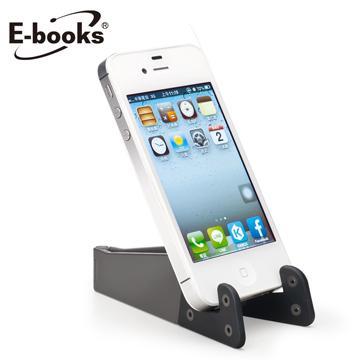 E-books N3 輕摺疊手機平板支架-灰(E-IPB008GR)