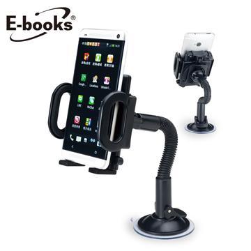 E~books N7 彎管式手機萬用車架