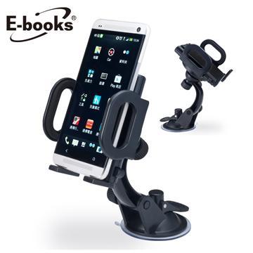 E-books N8 180度手机万用车架(E-IPB013)