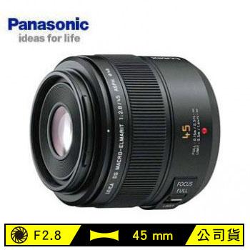 Panasonic 45mm定焦单眼相机镜头(H-ES045E)