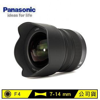 Panasonic 7-14mm电动变焦镜头(H-F007014E)