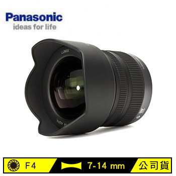 Panasonic 7-14mm電動變焦鏡頭 H-F007014E | 快3網路商城~燦坤實體守護