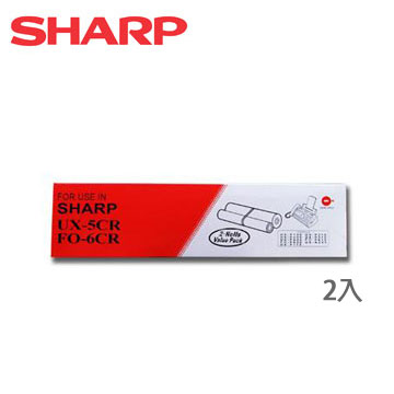 SHARP P400轉寫帶(2入)
