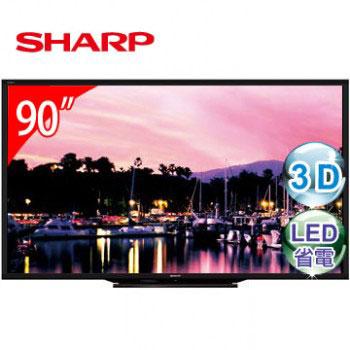 SHARP 90吋3D LED背光液晶電視 LC-90Y8T(LC-90Y8T)