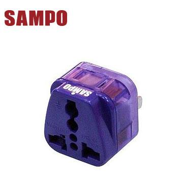 SAMPO旅行萬用轉接頭(EP-UD2B)