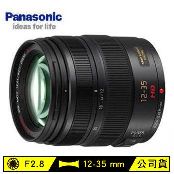 Panasonic X镜12-35mm单眼相机镜头(H-HS12035E)