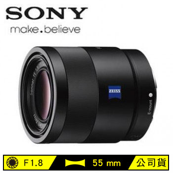 SONY E接環55mm定焦單眼相機鏡頭(SEL55F18Z)