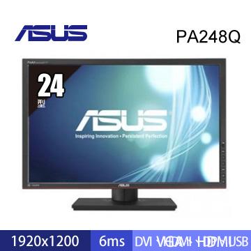 【24型】ASUS PA248Q IPS(PA248Q)