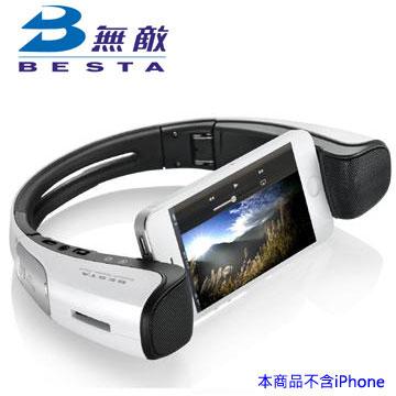 無敵 NFC/藍牙揚聲器  SPK-BTC55(SPK-BTC55)