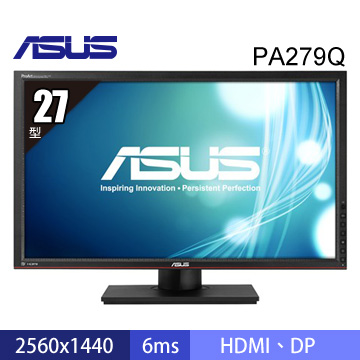 【27型】ASUS PA279Q AH-IPS液晶顯示器(PA279Q)