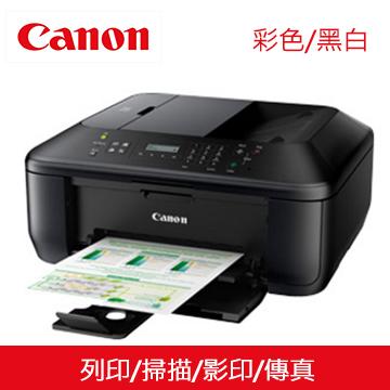 Canon MX397 傳真相片複合機
