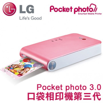 【福利品】LG Pocket photo 3.0口袋相印機第三代(甜心粉)