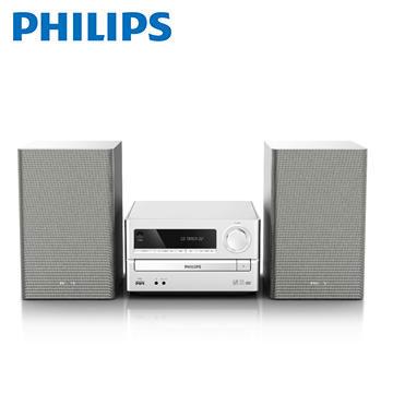 [福利品]PHILIPS 純白時尚USB/MP3組合音響