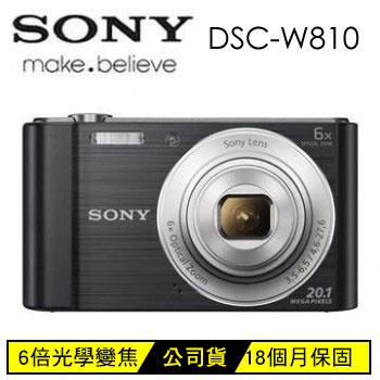 SONY W810數位相機-黑(DSC-W810/B)