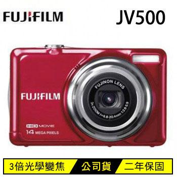 【福利品】 富士 JV500數位相機-紅