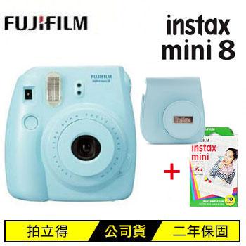 富士 Mini8馬上看相機-藍