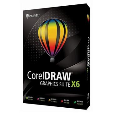 CorelDRAW Graphics Suite X6 中文版(CorelDRAW X6 中文版)